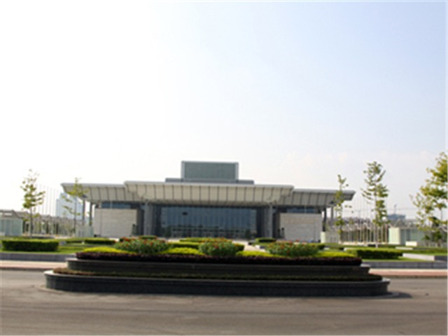 National Conferences Center